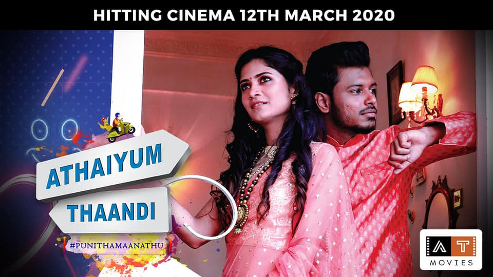 Athaiyum Thaandi Punithamaanathu (2021) Tamil HD Movie